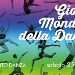 #danza