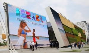 Israele a #Expo