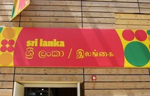 Sri Lanka a #EXPO