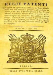 13 luglio … Giornata dei Carabinieri